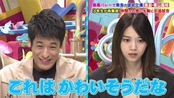 210424 Lion no GOO TOUCH – ex-Nogizaka46 Nishino Nanase – HD.mp4-00003