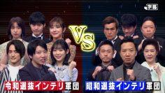 210424 Quiz Presen Variety Q Sama!! Special Edition – Nogizaka46 Takayama Kazumi, Kitagawa Yuri & ex-Nogizaka46 Saito Chiharu – HD.mp4-00002