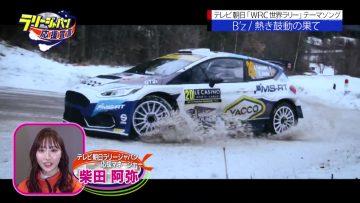 210425 EXIT no Rally Japan Ouen Sengen – ex-SKE48 Shibata Aya – HD.mp4-00002