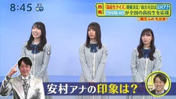 210425 Hinatazaka46's TV News – Shuichi – HD.mp4-00005