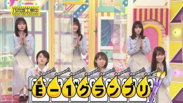 210425 Nogizaka Under Construction – HD.mp4-00001