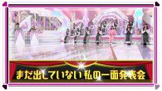 210425 Soko Magattara, Sakurazaka – HD.mp4-00002