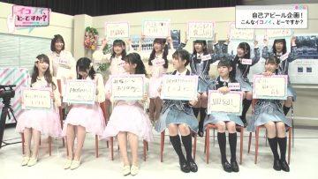 210426 Ikonoi, Dou Desu ka – ex-HKT48 Sashihara Rino – HD.mp4-00014