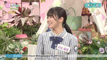 210426 Numa ni Hamatte Kiite Mita – Hinatazaka46 Nibu Akari – HD.mp4-00007