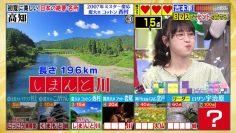 210426 Quiz Presen Variety Q Sama!! – Nogizaka46 Takayama Kazumi – HD.mp4-00015