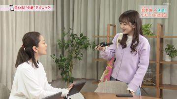 210426 Syumi Doki! – AKB48 Mukaichi Mion – HD.mp4-00004