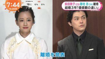 210426 ex-AKB48 Maeda Atsuko's TV News – Mezamashi TV – HD.mp4-00003