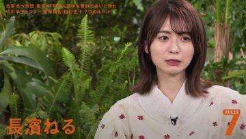 210427 7 Rules – ex-Keyakizaka46 Nagahama Neru – HD.mp4-00008