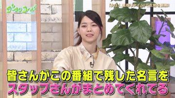 210427 Gout Temps Nouveau 2 – ex-Nogizaka46 Nishino Nanase – HD.mp4-00012