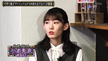 210427 Kore Yodan Nan Desu Kedo… – Sakurazaka46 Koike Minami – HD.mp4-00003