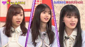 210427 Nogizaka46 no Dream Baito – HD.mp4-00007