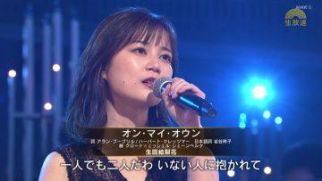 210427 Utacon – Nogizaka46 Ikuta Erika – Cut – HD.mp4-00006