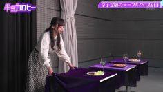 210428 Kyoccorohee – Hinatazaka46 Saito Kyoko – HD.mp4-00003