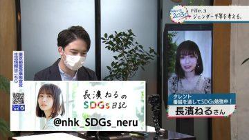 210428 NHK Chiiki-kyoku Hatsu Fukairo! – ex-Keyakizaka46 Nagahama Neru – HD.mp4-00006