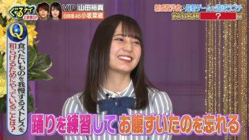 210429 Guruguru Ninety-Nine – Hinatazaka46 Kosaka Nao – HD.mp4-00005