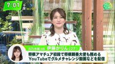 210429 Horijun Morning FLAG – ex-Nogizaka46 Ito Karin – HD.mp4-00002
