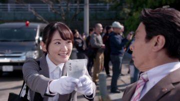 210429 Keishichou Sousaikkachou – ex-Nogizaka46 Ikoma Rina – HD.mp4-00003