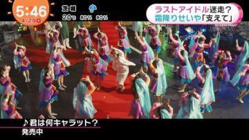 210429 Last Idol's TV News – Mezamashi TV – HD.mp4-00001