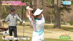 210429 Minna de BINGOLF – SKE48 Yamauchi Suzuran – HD.mp4-00010