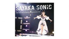 NMB48 Yamamoto Sayaka Graduation Concert 「SAYAKA SONIC ~Sayaka, Sasayaka, Sayonara, Sayaka~」