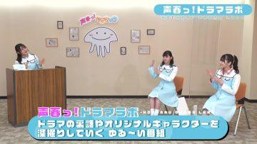 210428 Koekaru! Hulu Original – Koekaru! Drama Lab! 1 – Hinatazaka46 – HD.mp4-00001