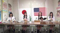 210429 Shin YNN NMB48 CHANNEL – Japan-US Yes No Talks – SD.mp4-00008