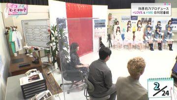 210501 Ikonoi, Dou Desu ka TBS Channel Special Edition – ex-HKT48 Sashihara Rino – HD.mp4-00003