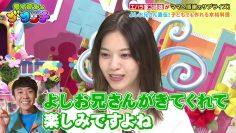210501 Lion no GOO TOUCH – ex-Nogizaka46 Nishino Nanase – HD.mp4-00001