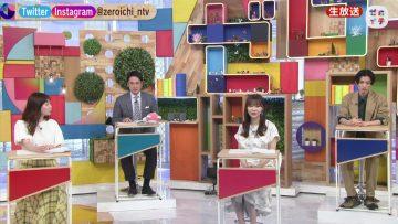 210501 Zeroichi – ex-HKT48 Sashihara Rino – HD.mp4-00004