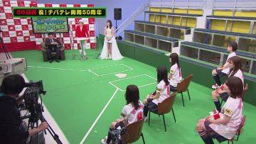 210502 AKB48 Team 8 no KANTO Hakusho Bacchi Kooi! – HD.mp4-00010