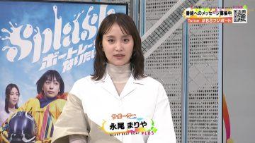 210502 BOAT RACE Premier – ex-AKB48 Nagao Mariya – HD.mp4-00011