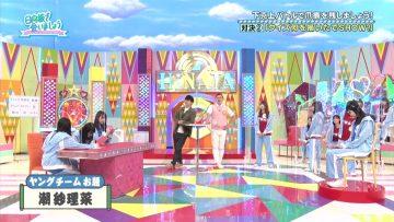 210502 Hinatazaka de Aimashou – HD.mp4-00007