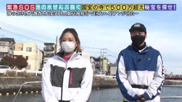210502 Kinkyu SOS! Ike no Mizu Zenbu Nuku Dai Sakusen – AKB48 Oya Shizuka – HD.mp4-00001