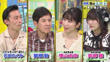 210502 Mirai Monster – AKB48 Yokoyama Yui, Okabe Rin – HD.mp4-00002
