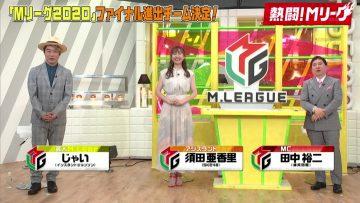 210502 Nettou! M League – SKE48 Suda Akari – HD.mp4-00003