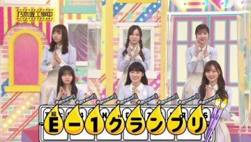 210502 Nogizaka Under Construction – HD.mp4-00004