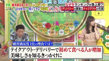 210502 Sakagami & Sashihara no Tsuburenai Mise – ex-HKT48 Sashihara Rino – HD.mp4-00002