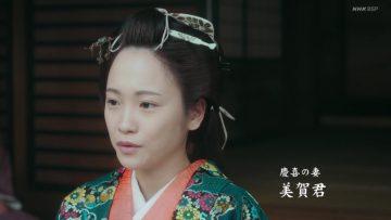 210502 Seiten wo Tsuke 12 – ex-AKB48 Kawaei Rina – HD.mp4-00012