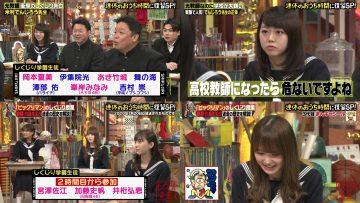 210502 Shikujiri Sensei Ore Mitai ni Naruna!! Masterpiece Selection – AKB48 Minegishi Minami & Hinatazaka46 Kato Shiho – HD-tile