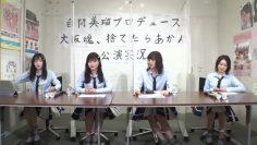 210502 Shin YNN NMB48 CHANNEL – Shiroma Miru Produce 'Osaka Tamashii, Sutetara Akan' Performance Live – HD