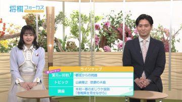 210502 Shogi Focus – Nogizaka46 Mukai Hazuki – HD.mp4-00001