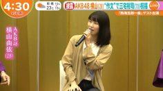 210503 AKB48 Yokoyama Yui's TV News – Hayadoki! – HD.mp4-00004