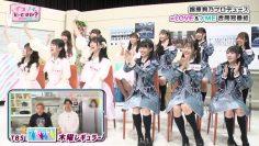 210503 Ikonoi, Dou Desu ka – ex-HKT48 Sashihara Rino – HD.mp4-00007