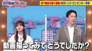 210504 Geinin Douga Tuesday – Nogizaka46 Kanagawa Saya – HD.mp4-00002