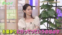 210504 Gout Temps Nouveau 2 – ex-Nogizaka46 Nishino Nanase – HD.mp4-00005