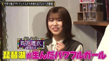 210504 Kore Yodan Nan Desu Kedo… – Sakurazaka46 Takemoto Yui – HD.mp4-00001