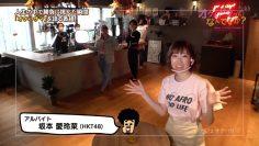 210504 OKEHAZAMA-tte Nan Desu ka – HKT48 Sakamoto Erena – HD.mp4-00003