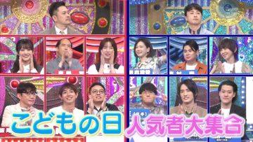 210505 Cream Quiz Miracle 9 2Hours SP – AKB48 Oya Shizuka & Sakurazaka46 Harada Aoi – HD.mp4-00006