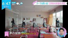 210505 Hinatazaka46's TV News – ZIP! – HD.mp4-00001