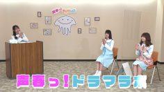 210505 Koekaru! Hulu Original – Koekaru! Drama Lab! 2 – Hinatazaka46 – HD.mp4-00003